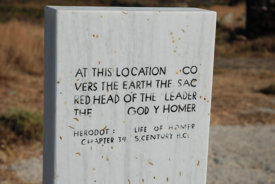 Sign for Homer's Tomb in Ios, Greece