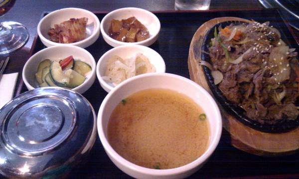 Arriang Korean Restaurant Perth