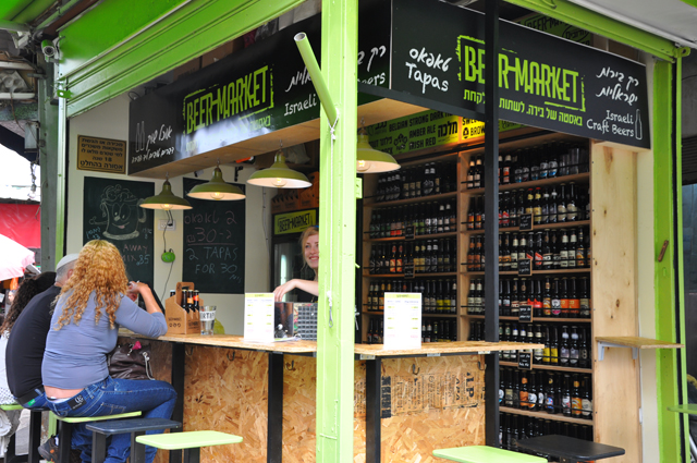 Beer Market Tel Aviv- Craft Beers and Tapas