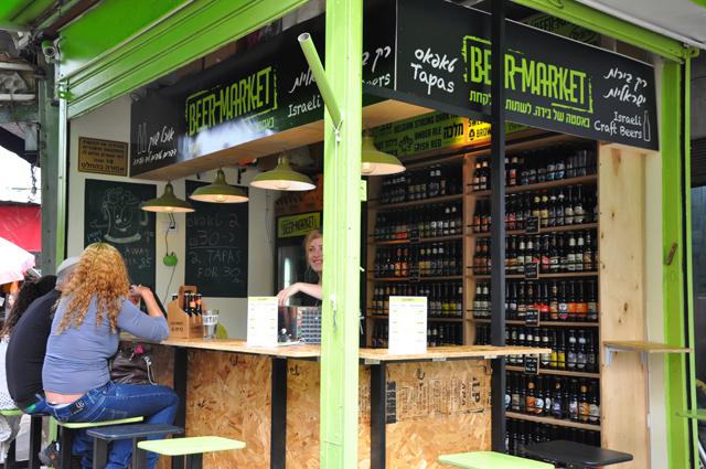 Beer Market Tel Aviv- Craft Beers and Tapas