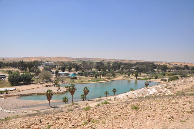 Golda Park in the Negev Desert, Israel