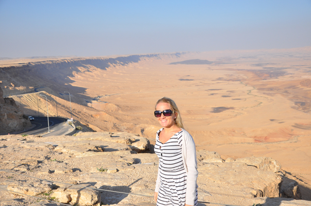 Makhtesh Ramon Crater in the Negev Desert, Israel