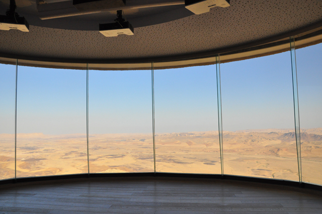 Mitzpe Ramon Visitor's Centre View
