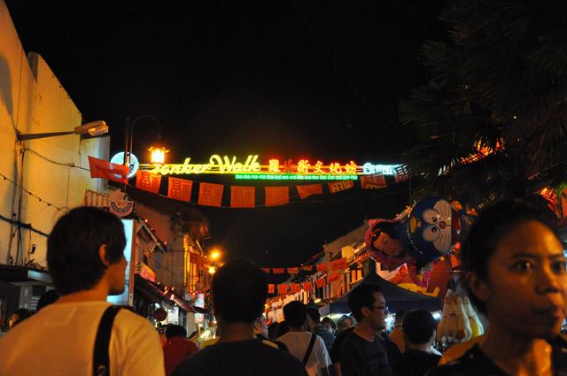 Jonker Walk Melaka Malacca