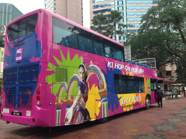 Kuala Lumpur Hop on Hop Off Bus