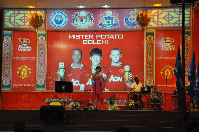 Wayne Rooney Mister Potato