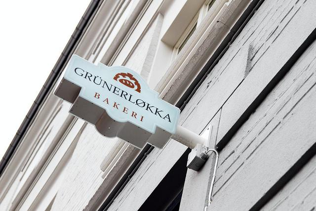 Grunerlokka Bakeri