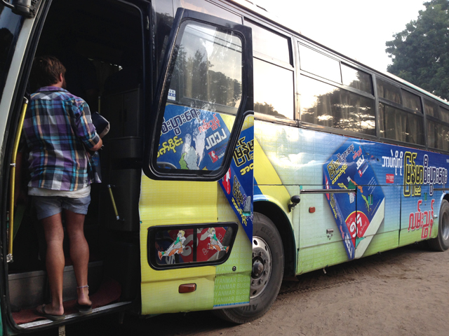 Bus from Bagan to Inle Lake