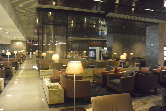 Business Class Lounge Changi Airport