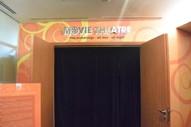 Changi Airport Movie Theatre