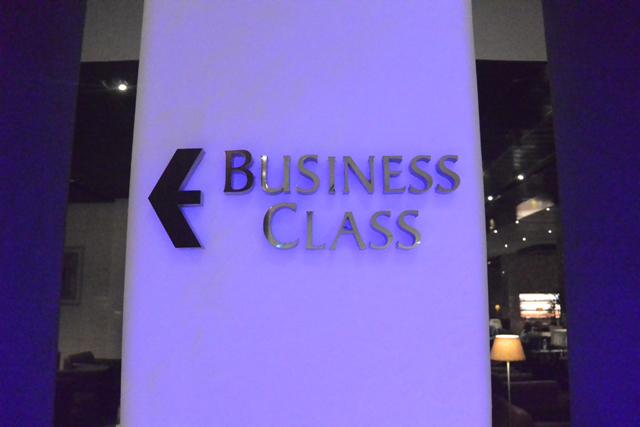 SilverKris Business Class Lounge Changi