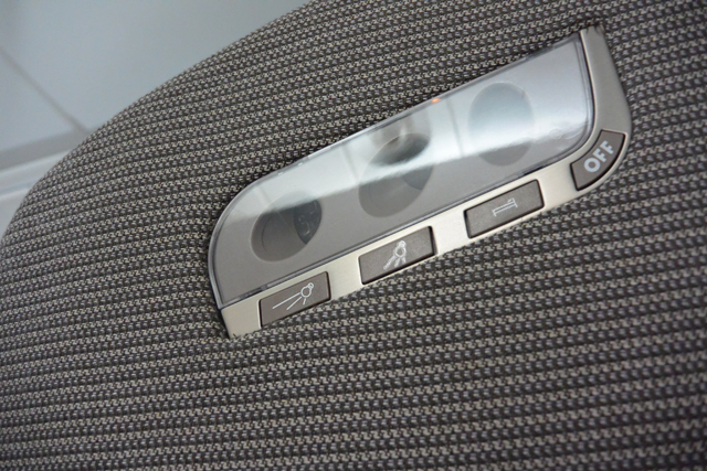 Singapore Airlines New Business Class Lighting Panel