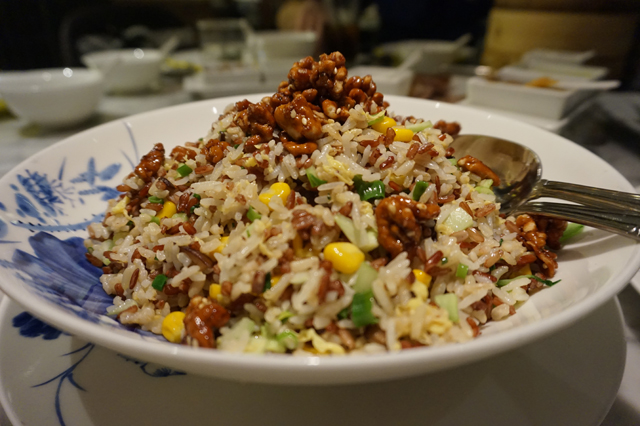 Walnut Fried Rice at M&C Duck