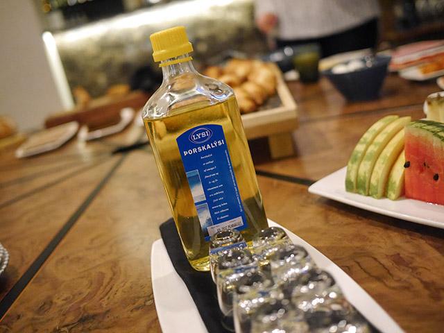 Porskalysi Iceland fish oil