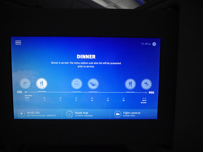 Finnair Entertainment Screen - Business Class A350
