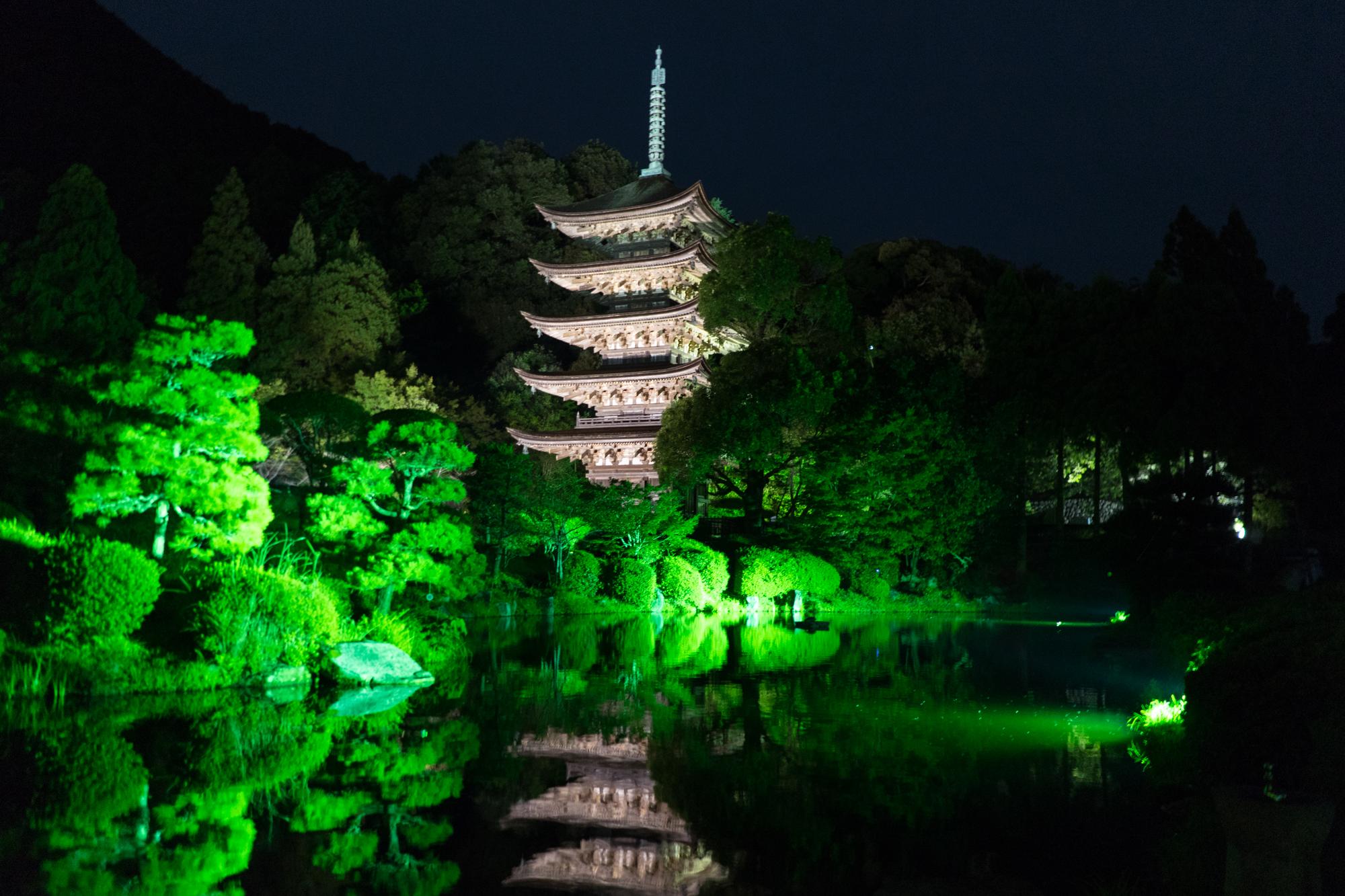 Rurikoji temple, Yamaguchi City